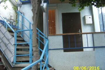 1-комн. квартира, 22 кв.м. на 3 человека, улица 1 Мая, Алупка - Фотография 2