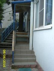 1-комн. квартира, 22 кв.м. на 3 человека, улица 1 Мая, Алупка - Фотография 4