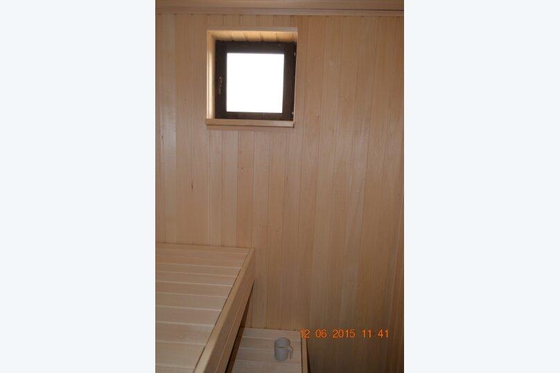 Дом, 150 кв.м. на 13 человек, 4 спальни, Гидрогородок , 30, Сортавала - Фотография 4
