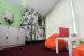 Место в 10 местном женском или мужском номере, улица Горького, Краснодар - Фотография 2