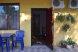 Гостевой дом, Курская улица на 6 номеров - Фотография 11