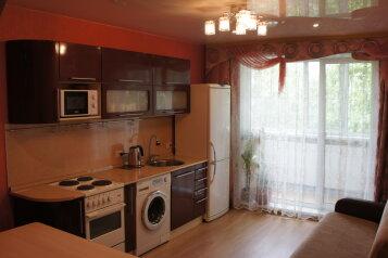 4-комн. квартира, 60 кв.м. на 10 человек, Некрасовская улица, Ленинский район, Владивосток - Фотография 1