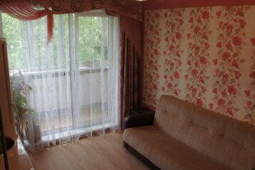 4-комн. квартира, 60 кв.м. на 10 человек, Некрасовская улица, Ленинский район, Владивосток - Фотография 2