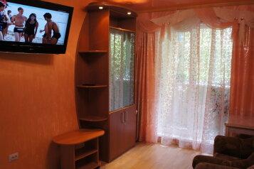 4-комн. квартира, 60 кв.м. на 10 человек, Некрасовская улица, Ленинский район, Владивосток - Фотография 4