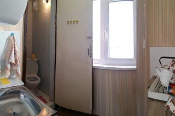 Домик, 25 кв.м. на 4 человека, 1 спальня, 2-й микрорайон, Ольгинка - Фотография 1