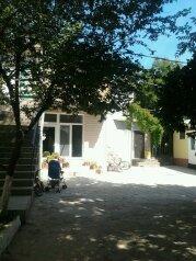 2-комн. квартира, 40 кв.м. на 4 человека, улица Караева, Евпатория - Фотография 4