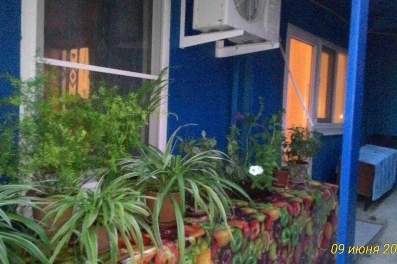 Частный дом тихом центре, 41 кв.м. на 6 человек, 2 спальни, улица Калинина, 11, Туапсе - Фотография 33