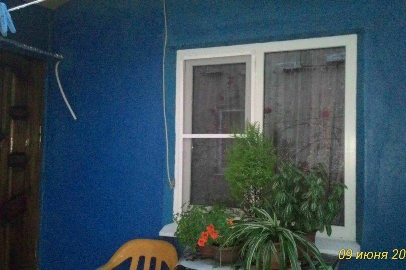 Частный дом тихом центре, 41 кв.м. на 6 человек, 2 спальни, улица Калинина, 11, Туапсе - Фотография 34