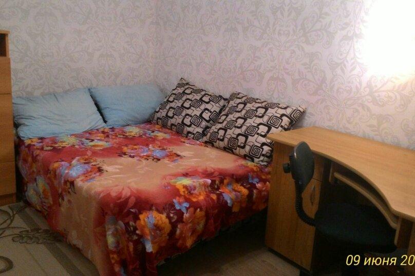 Частный дом тихом центре, 41 кв.м. на 6 человек, 2 спальни, улица Калинина, 11, Туапсе - Фотография 37