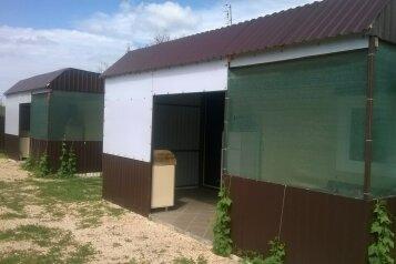 Домик 2, аналогичный домику 1, 20 кв.м. на 4 человека, 4 спальни, Чапаева, Должанская - Фотография 2