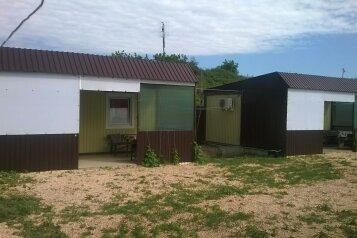Домик 2, аналогичный домику 1, 20 кв.м. на 4 человека, 4 спальни, Чапаева, Должанская - Фотография 3