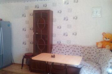 Дом, 55 кв.м. на 5 человек, 3 спальни, Ясельная улица, 12, Евпатория - Фотография 3
