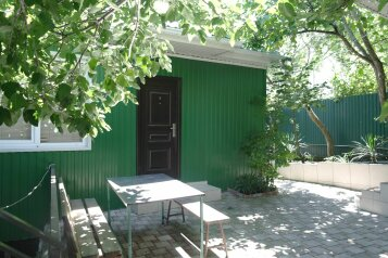 Гостевой дом, улица Клары Цеткин, 59/2 на 5 номеров - Фотография 3