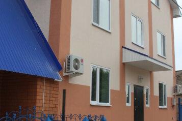 Гостевой дом, улица Калинина на 9 номеров - Фотография 1