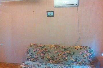 Дом в Массандре , 50 кв.м. на 5 человек, 2 спальни, Туристская улица, 2, Ялта - Фотография 3