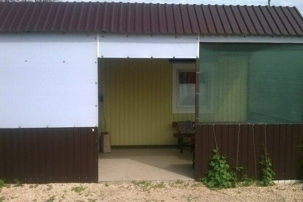 Домик 2, аналогичный домику 1, 20 кв.м. на 4 человека, 4 спальни