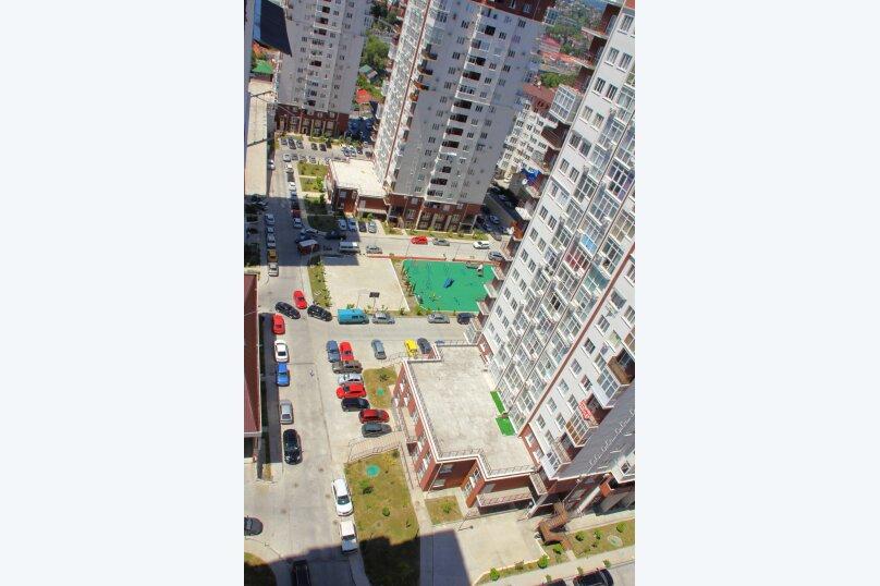 1-комн. квартира, 32 кв.м. на 4 человека, Параллельная улица, 9, Сочи - Фотография 12