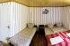 Гостевой дом, Луначарского, 20А на 15 номеров - Фотография 7