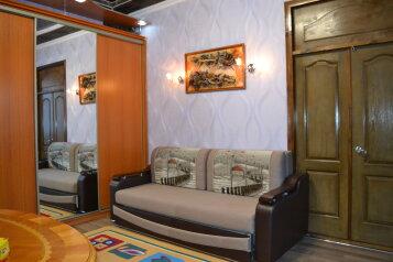 Дом для отдыха, 60 кв.м. на 6 человек, 2 спальни, Пляжный переулок, 4, Евпатория - Фотография 4