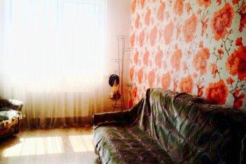 1-комн. квартира, 38 кв.м. на 4 человека, Рождественская улица, Анапа - Фотография 1