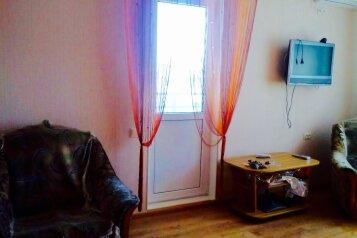 1-комн. квартира, 38 кв.м. на 4 человека, Рождественская улица, Анапа - Фотография 2