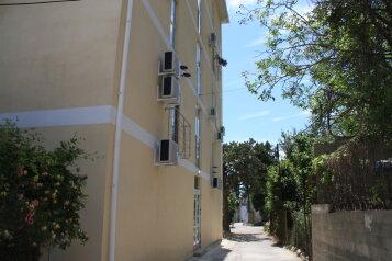1-комн. квартира, 22 кв.м. на 4 человека, Красномаяская , Симеиз - Фотография 3