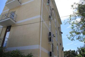 1-комн. квартира, 22 кв.м. на 4 человека, Красномаяская , Симеиз - Фотография 4