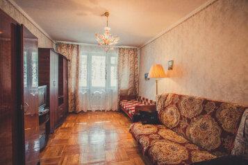 1-комн. квартира на 3 человека, улица Дзержинского, 11, Ялта - Фотография 1