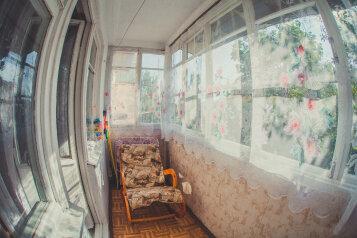 1-комн. квартира на 3 человека, улица Дзержинского, 11, Ялта - Фотография 4