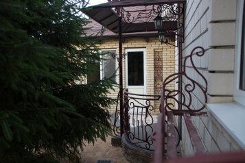 Коттедж, 80 кв.м. на 6 человек, 3 спальни, Жемчужная улица, Цибанобалка, Анапа - Фотография 2