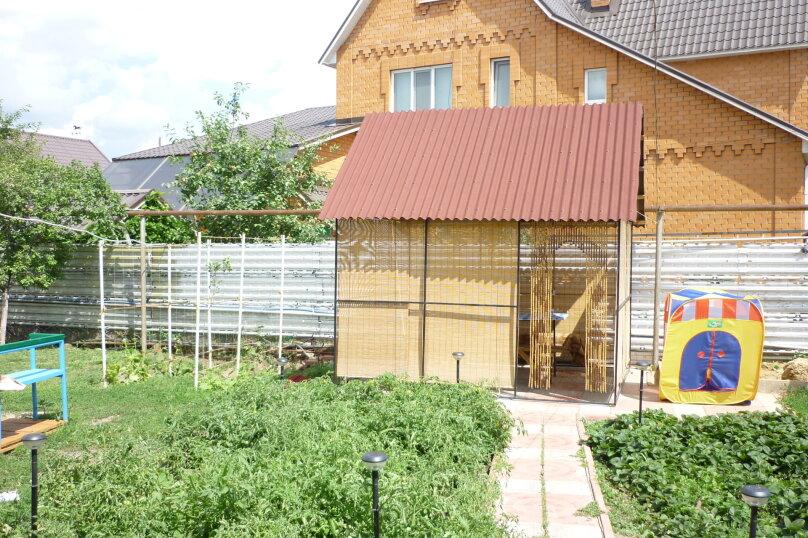 """Гостевой дом """"На Александрова 5"""", Александрова, 5 на 5 комнат - Фотография 3"""
