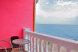 """Гостиница """"Камелия"""", ул. Княгини Гагариной, 25/148 на 7 комнат - Фотография 8"""