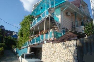 Гостевой дом, Центральная на 3 номера - Фотография 1