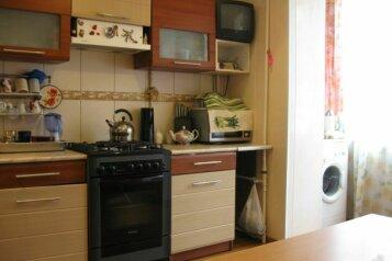 2-комн. квартира на 8 человек, улица Газовиков, 2, Небуг - Фотография 1