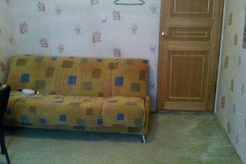 Мини-Гостиница, улица Александрова, 4 на 5 номеров - Фотография 4