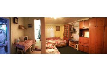 Комнаты эконом  и люкс, центр города, Первомайская улица, 13 на 7 номеров - Фотография 4