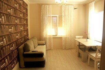 2-комн. квартира, 44 кв.м. на 4 человека, улица Шевченко, 53, Геленджик - Фотография 3