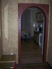 2-комн. квартира, 54 кв.м. на 6 человек, Автозаводская улица, Ярославль - Фотография 2