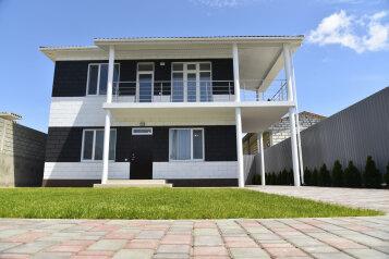 Дом, 200 кв.м. на 10 человек, 4 спальни, Новая улица, 19, Судак - Фотография 1