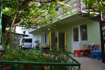 Гостиница, улица 3-го Интернационала, 62 на 5 номеров - Фотография 2