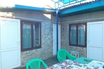 Гостевой дом с зеленым виноградником на 7 человек, Морская улица, 1А на 3 номера - Фотография 3
