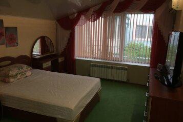 Дом двухэтажный 6-10 человек. Центр города , 126 кв.м. на 8 человек, 3 спальни, Куйбышева , Феодосия - Фотография 2