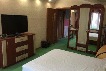 Дом двухэтажный 6-10 человек. Центр города , 126 кв.м. на 8 человек, 3 спальни, Куйбышева , Феодосия - Фотография 4