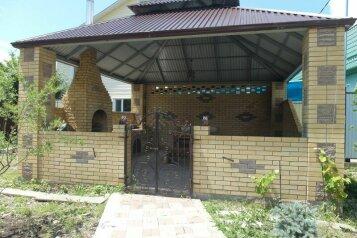 Уютный гостевой Дом в Джубге. Доступные цены! , солнечный пер, 17 на 8 номеров - Фотография 2