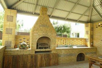 Уютный гостевой Дом в Джубге. Доступные цены! , солнечный пер, 17 на 8 номеров - Фотография 3