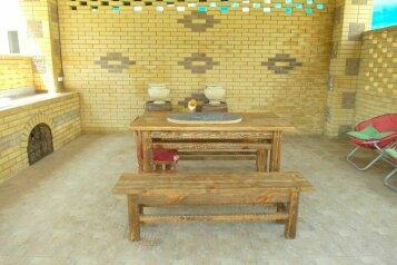 Уютный гостевой Дом в Джубге. Доступные цены! , солнечный пер, 17 на 8 номеров - Фотография 4