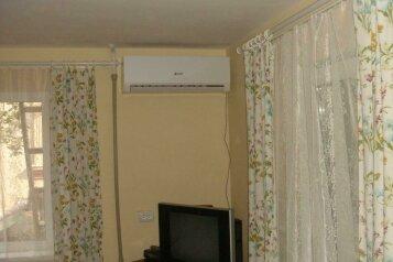 Дом, 30 кв.м. на 3 человека, 1 спальня, улица Франко, 14, Саки - Фотография 4