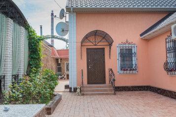 Дом, 150 кв.м. на 6 человек, 3 спальни, Тамбовский переулок , 9, Феодосия - Фотография 1