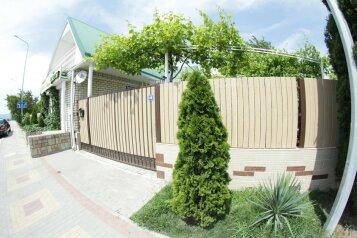 Гостевой дом, улица Луначарского, 46 на 12 номеров - Фотография 2