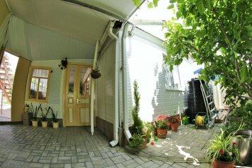 Гостевой дом, улица Луначарского, 46 на 12 номеров - Фотография 3